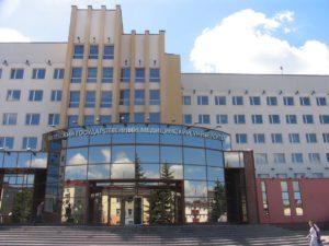 vitebsk state medical university